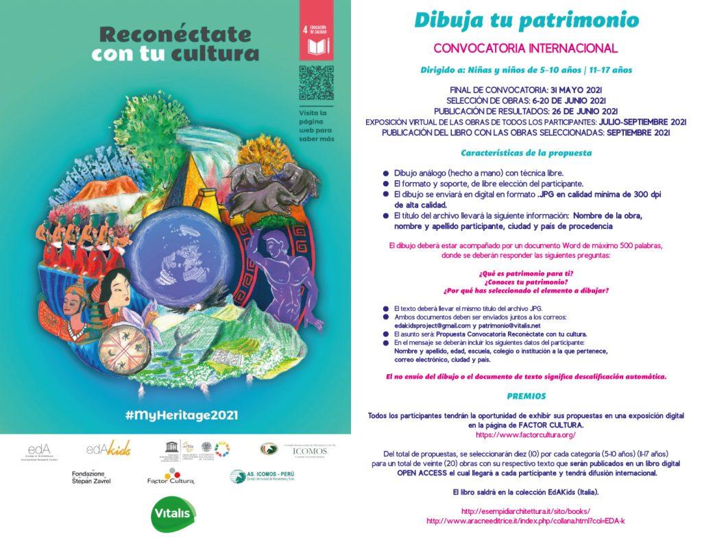 RECONÉCTATE CON TU CULTURA Dibuja tu patrimonio Convocatoria internacional ONG Vitalis